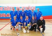 «Приморавтотранс» ветераны мини-футбол 2013