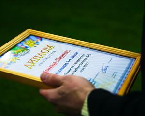 Боевое Братство - Премьер0 - 5 + награждение победителей. Первенство г.Владивостока по мини-футболу, категория 45+