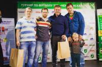 «Чемпионская Лига» торжественно закрыла сезон!64