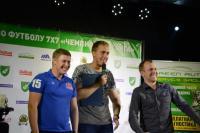 «Чемпионская Лига» торжественно закрыла сезон!8